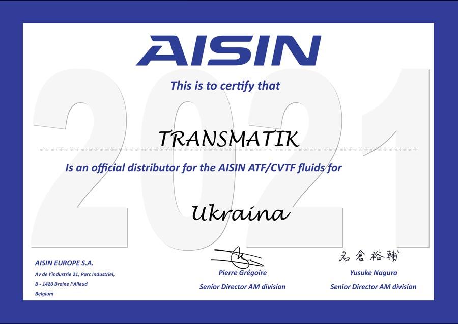 Лицензия AISIN